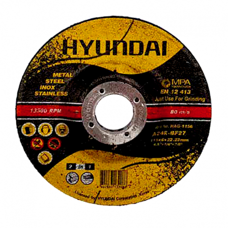 صفحه سنگ ساب مینی هیوندای مدل HAG-1156