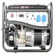 موتور برق بنزینی سنسی مدل SC4000E