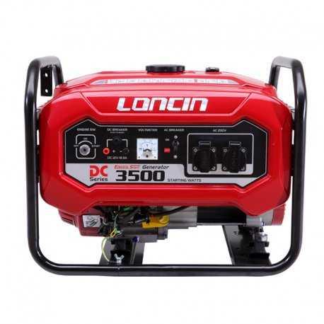 موتور برق لانسین هندلی LC 3500 J